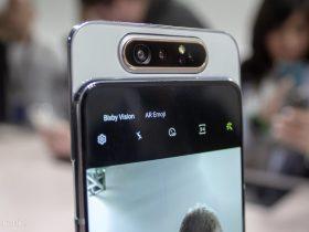 گوشی گلکسی ای 90 (galaxy A90)