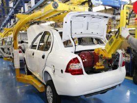 افزایش قیمت خودروهای سایپا