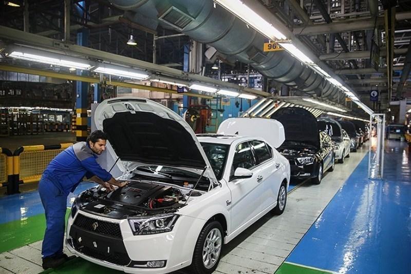 تبدیل محصولات ایران خوردو