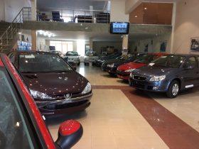 پیش فروش ایران خودرو 30 مهر 98