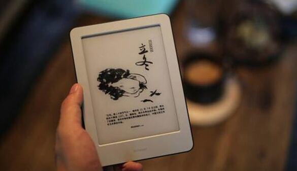 بهترین محصولات شیائومی پاییز 98 - شیائومی می Reader