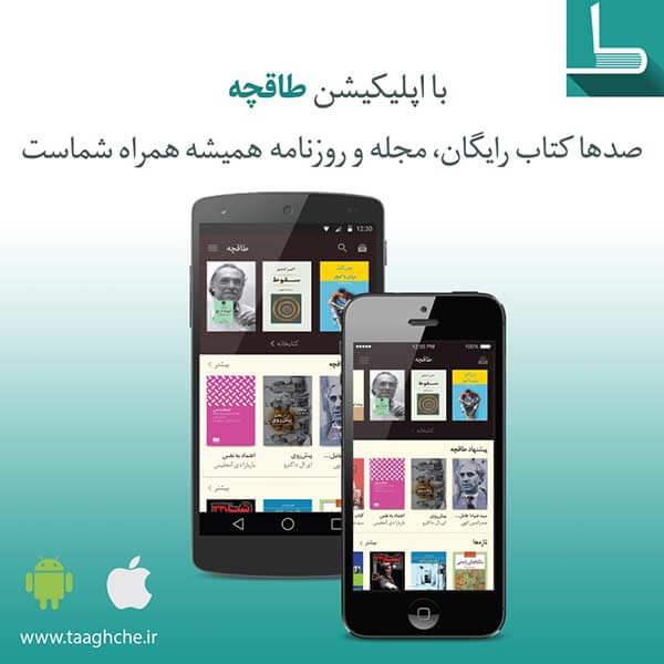 بهترین اپلیکیشن های موبایل برای سرگرمی در خانه