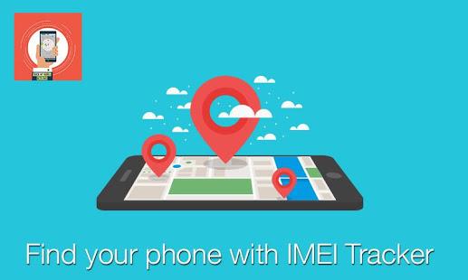 یافتن موقعیت مکانی از شماره موبایل