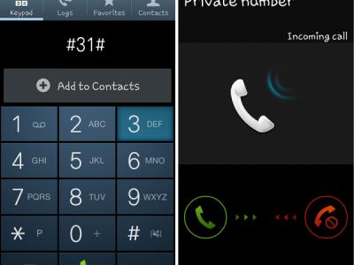 مخفی کردن شماره موبایل