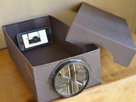 آموزش ساخت ویدیو پروژکتور با موبایل