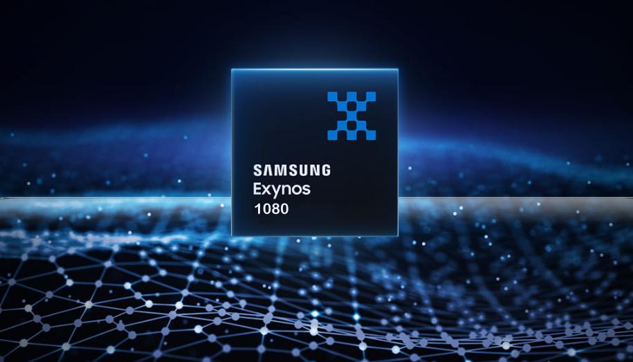پردازنده اگزینوس 1080