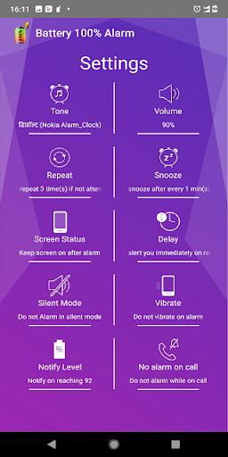 اپلیکیشن هشدار فول شارژ شدن گوشی